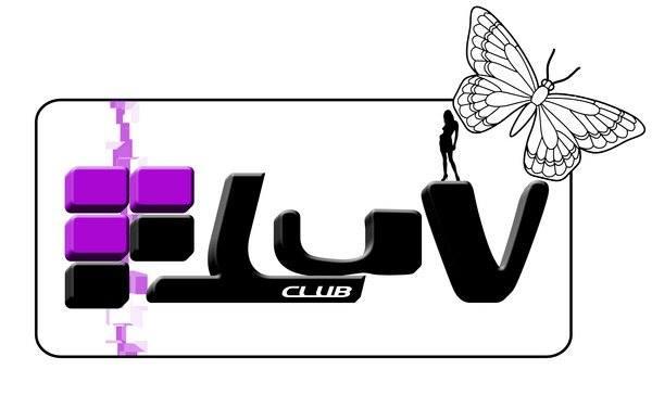 LUV Club Saarbrücken